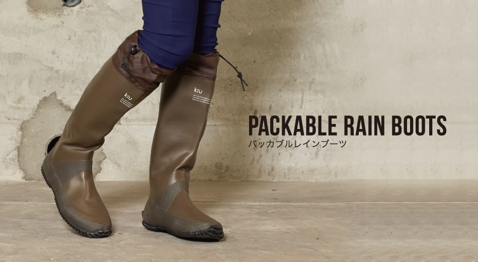 PACKABLE RAIN BOOTS