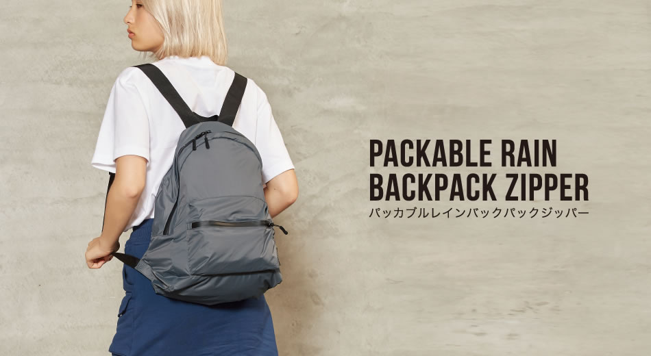 PACKABLE RAIN BACKPACK(ZIPPER)