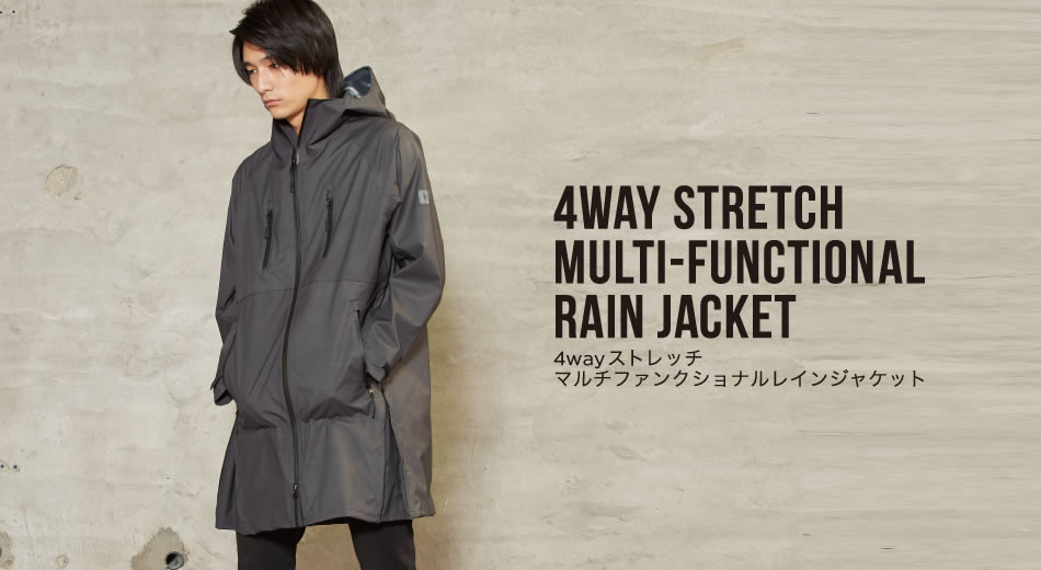 4WAY STRECH MULTI-FUNCTIONAL RAIN JACKET