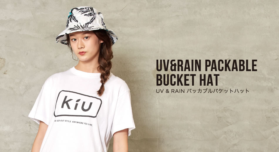 UV&RAIN PACKABLE BACKET HAT