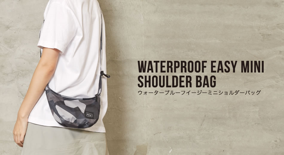 WATERPROOF EASY MINI SHOLDER BAG