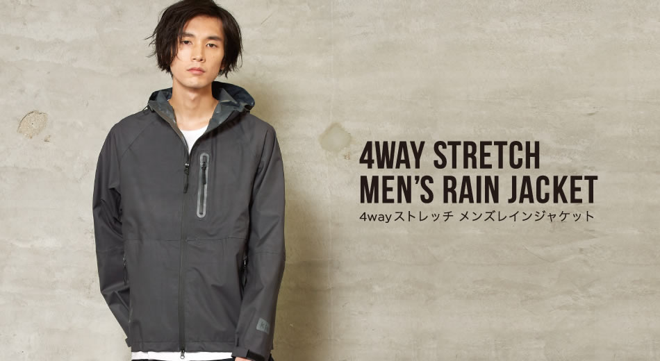 4WY STRECH MEN'S RAIN JACKET