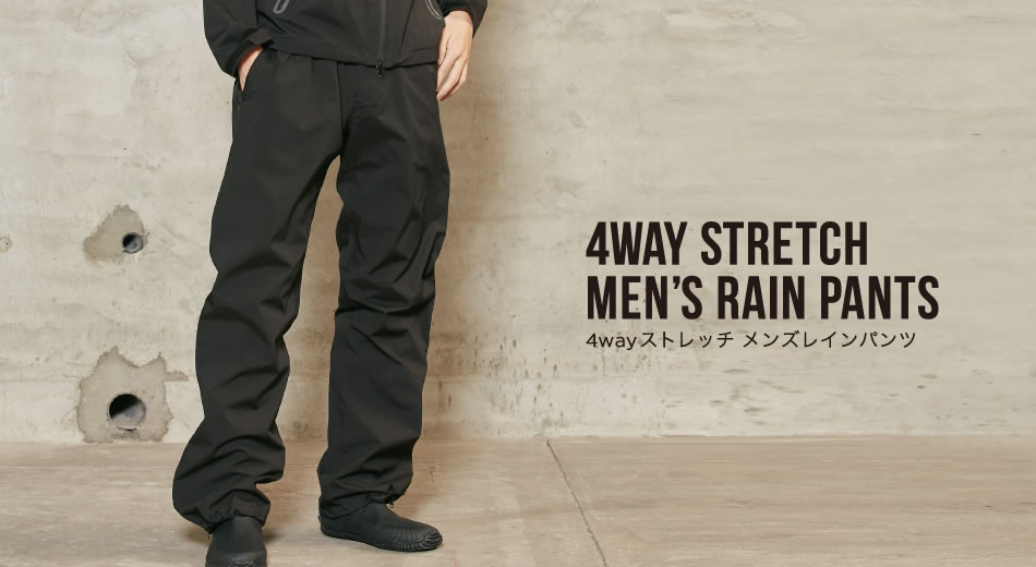 4WAY MEN'S RAIN PANTS