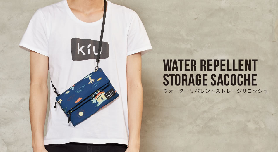 WATERREPELLENT STORAGE SACHOCE