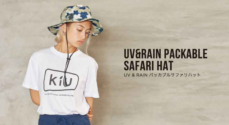 UV&RAIN PACKABLE SAFARI HAT