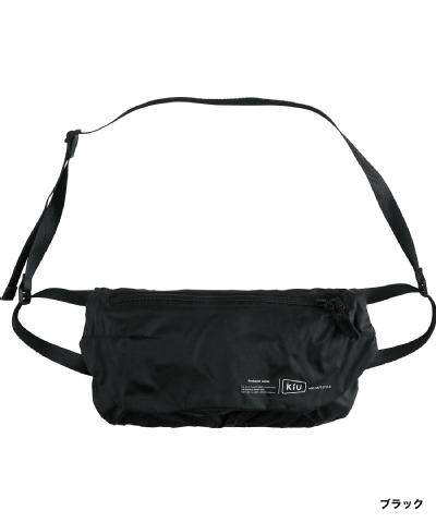 NYLON RIPSTOP BODY BAG